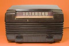 Rádio velho do tempo Imagens de Stock Royalty Free