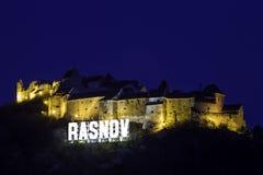 Râșnov城堡 图库摄影