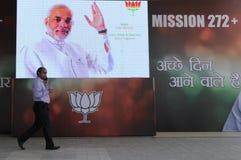 Räkna dag på BJP-huvudkontoret i Indien Arkivfoto