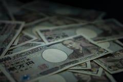 Räkning för japansk yen arkivfoto