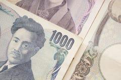 Räkning för japanska yen Arkivbilder