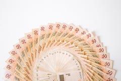 Räkningar 50 Reais - fanform Arkivbild