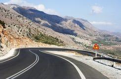 rå vägspolning för format Royaltyfri Bild