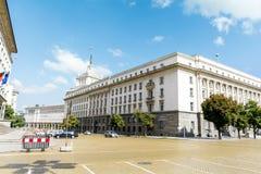 Rådet av ministrar som bygger i centrala Sofia Royaltyfria Foton