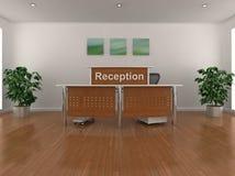 réception de bureau illustration stock