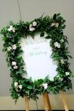 Réception de mariage Photo stock