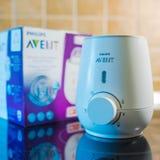 Réchauffeur de lait de bébé de Philips Avent Photo libre de droits