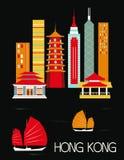 récipient du sud entrant de transport de mer moyenne de Hong Kong de port de ville de porcelaine d'Aberdeen Photographie stock