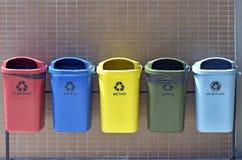 Récipient recyclable de rebut Photo libre de droits