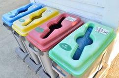 Récipients pour la collecte séparée de déchets Image libre de droits