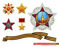 Récompenses militaires de l'Union Soviétique Images stock