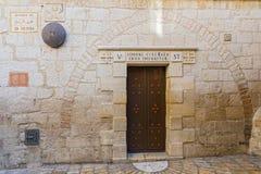 Référence 5 de Via Dolorosa dans la vieille ville de Jérusalem, Israël photo libre de droits