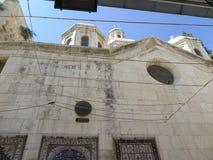 Référence II de Via Dolorosa dans la vieille ville Jérusalem photographie stock libre de droits