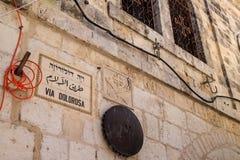 Référence V de Via Dolorosa dans la vieille ville Jérusalem photographie stock libre de droits