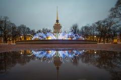 Réflexion à St Petersburg Images libres de droits