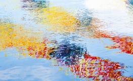 Réflexions colorées lumineuses, fond abstrait Images libres de droits