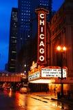 Réflexions de théâtre de Chicago Photographie stock