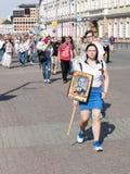 Régiment immortel de Moscou Image libre de droits