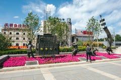 Région d'arts du spectacle de Tianqiao dans Pékin Photos stock