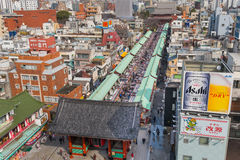 Région d'Asakusa photographie stock