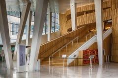 Région d'entrée d'oreillette de théatre de l'opéra d'Oslo photos stock