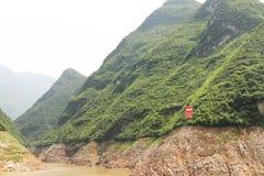 Région de montagne Photographie stock