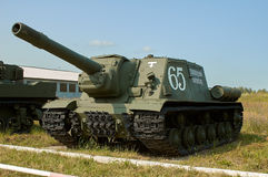 RÉGION DE MOSCOU, RUSSIE - 30 JUILLET 2006 : Obusier lourd soviétique SU Photographie stock