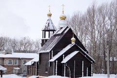 Région Liptov en Slovaquie - village Pribylina photos stock