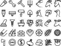 Réparation réglée d'icônes, matériaux de construction, animaux de ferme, usines illustration stock