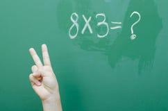 Réponse de maths Photographie stock