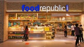 République de nourriture au mail de Nex, Singapour Image libre de droits