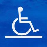 Réservé seulement pour des handicapés Photos libres de droits