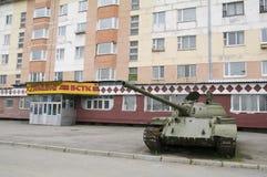 Réservoir russe dans la ville Photos libres de droits