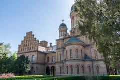 Résidence de Bukovinian et de métropolitaine dalmatienne photos libres de droits