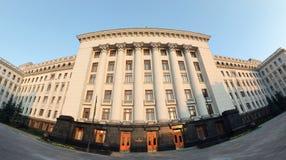 Résidence du président de l'Ukraine. photographie stock libre de droits