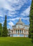 Résidence royale russe dans Oranienbaum, Russie photographie stock libre de droits