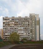 Résidences dans les banlieues Image libre de droits