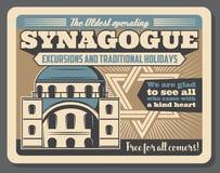 Rétro affiche d'excursion religieuse juive de synagogue illustration de vecteur