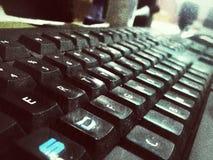 Rétro clavier Images libres de droits
