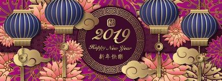 Rétro lanter chinois heureux de nuage de fleur d'art de soulagement de la nouvelle année 2019 illustration de vecteur