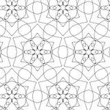 Rétro modèle de sacrum primitifs de geometria avec des lignes et des cercles Image stock