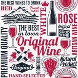 Rétro modèle sans couture dénommé ou backgro de vin typographique de vecteur illustration de vecteur