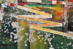 Rétro texture de mur Photos stock