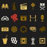 Rétros icônes de cinéma réglées illustration de vecteur