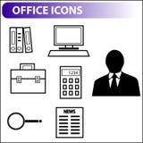 Rétros icônes pour des affaires Images stock