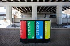 Réutilisation des conteneurs de détritus Photo libre de droits