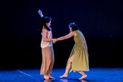 Réveillez-la vers le haut de 5-Act 5 : Nulle part pour placer la danse jeunesse-moderne Dreamlan photo libre de droits