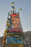 Révolution en Ukraine. EuroMaidan. Images stock