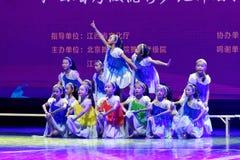 Rêvassez l'exposition de enseignement de évaluation Jiangxi d'accomplissement d'enfants d'essai de ciel de Pékin d'académie étoil image libre de droits
