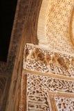 Rêves Arabes Photos stock